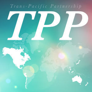 Getting up to speed with the TPP